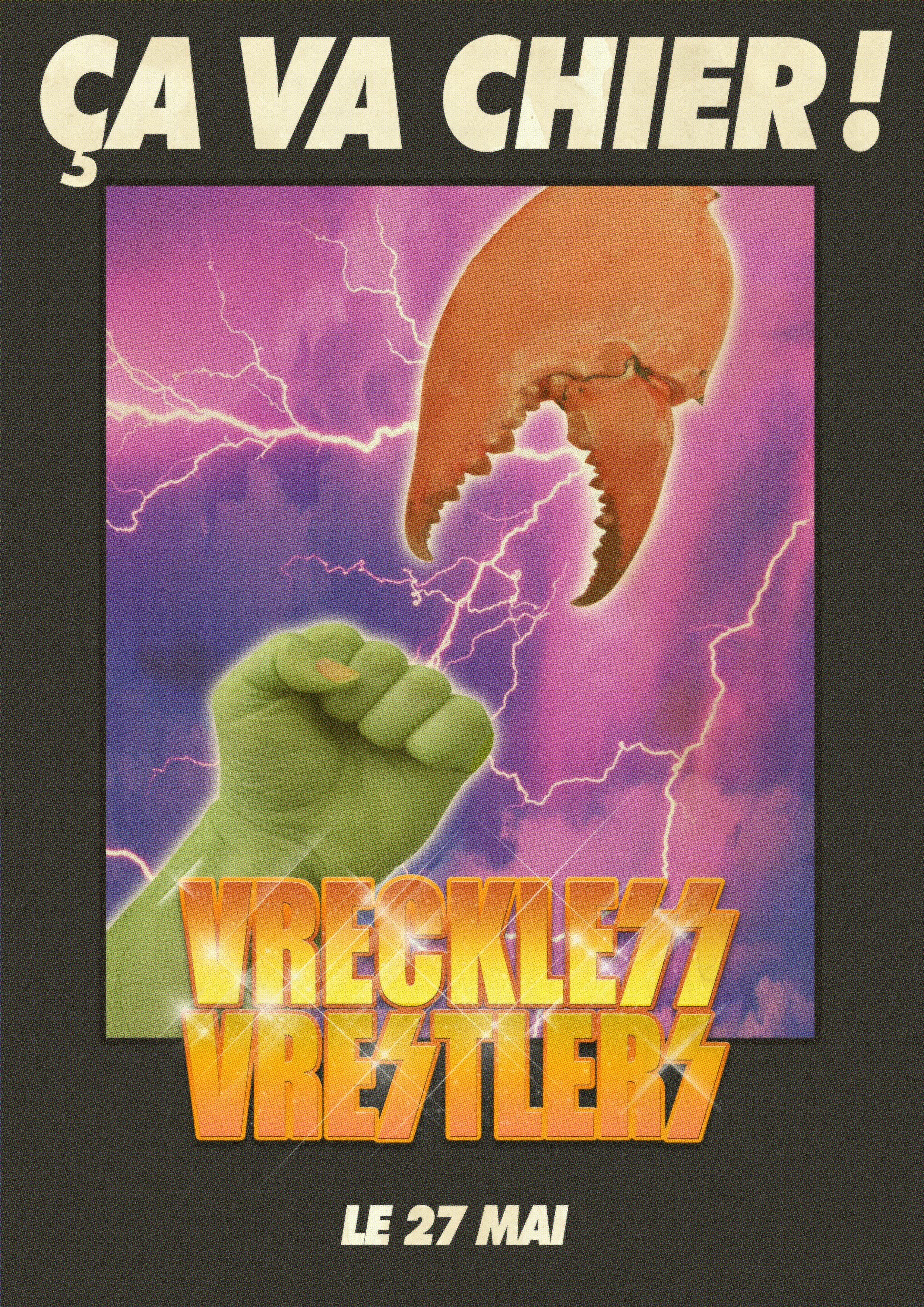 teaser poster vreckless vrestlers 1